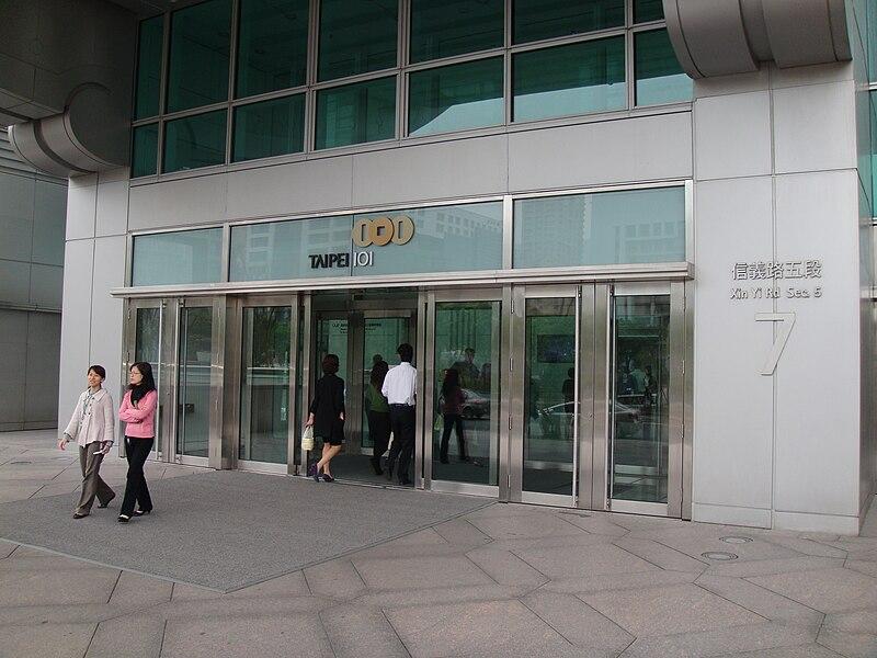 http://upload.wikimedia.org/wikipedia/commons/thumb/3/3a/Taipei101MainEntrance.JPG/800px-Taipei101MainEntrance.JPG