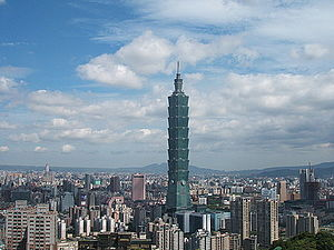 Taipei Travel Guide Blog