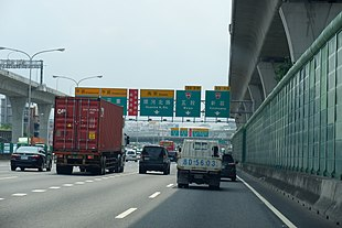 Taiwan Freeway 1 Wugu Interchange Northbound.jpg