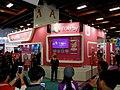 Taiwan Pay booth, Taipei IT Month 20171209.jpg