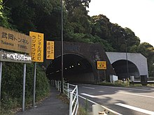 Takeoka Tunnel From Kagoshima Interchange side.jpg