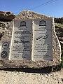 Takht-e Soleyman. explanation.jpg