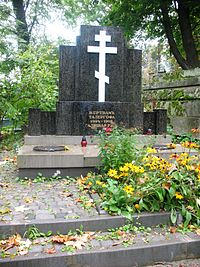 Talerhof monument in Lvov.JPG