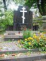 Talerhof monument in Lvov.JPG