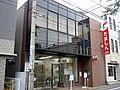 Tama Shinkin Bank Higashimurayama Branch.jpg