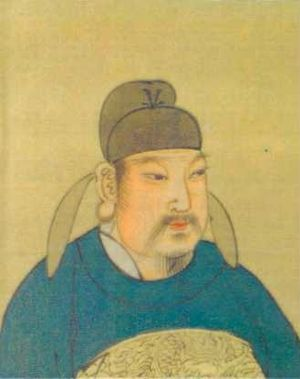 Emperor Xuanzong of Tang (9th century) - Image: Tangxuanzong