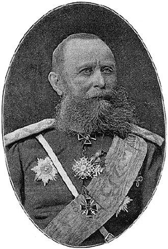 Grigori Chernozubov - Image: Tchernozubov Grigorij Fedorovitch