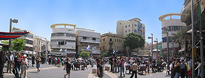 Magen David Square - Image: Tel Aviv Magen david Sq panorama