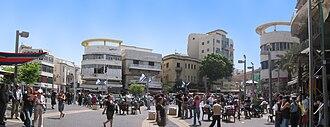 Magen David Square - Image: Tel Aviv Magen david Sq panorama