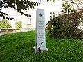 Telemanndenkmal eisenach sept2017.jpg
