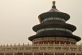 Temple of Heaven 02 (4935629692).jpg