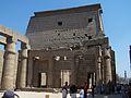 Temple of Karnak - panoramio (1).jpg