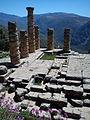 Templul lui Apollo la Delphi.jpg