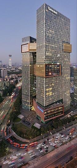 Tencent binghai building202012.jpg