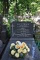 Teresa Kasprzycka-Guttman (grób).JPG
