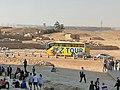 Tez Tour bus near pyramids 1.jpg