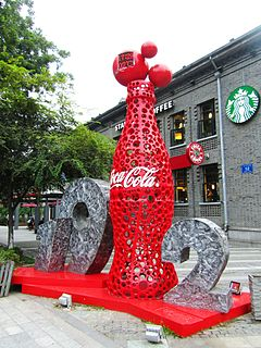 The 1912 Commercial Street in Nanjing 05 2012-09.JPG