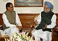 The Chief Minister of Madhya Pradesh, Shri Shivraj Singh Chauhan meeting the Prime Minister, Dr. Manmohan Singh, in New Delhi on December 15, 2008.jpg