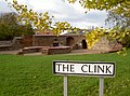 The Clink (geograph 3753025).jpg