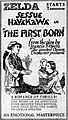The First Born (1921) - 1.jpg