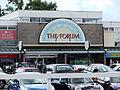 The Forum shopping centre, North Hykeham, Lincolnshire, England - DSCF1459.JPG