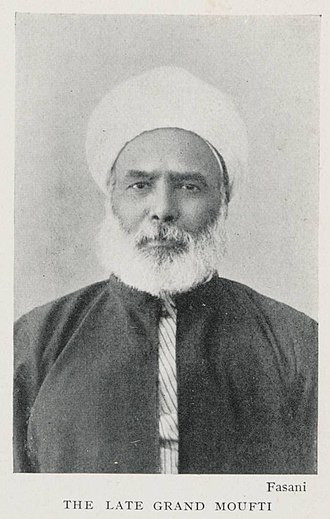 Mufti - Muhammad Abduh, who served as the second Grand Mufti of Egypt (1899-1905) in the Egyptian Dar al-Ifta