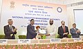 The Minister of State for Home Affairs, Shri Hansraj Gangaram Ahir being presented a memento at the 12th Formation Day of the National Disaster Management Authority (NDMA), in New Delhi on September 28, 2016.jpg