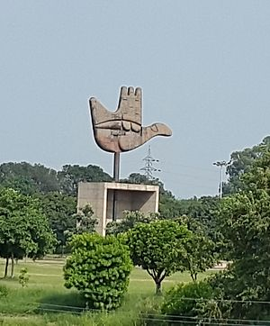 Open Hand Monument - The Open Hand Monument in Chandigarh, India