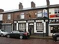 The Pineapple, Castle Street - geograph.org.uk - 1290738.jpg