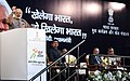 The Prime Minister, Shri Narendra Modi addressing at the inauguration of the first edition of Khelo India School Games, at the Indira Gandhi Indoor Stadium, in New Delhi on January 31, 2018 (3).jpg
