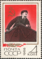 The Soviet Union 1968 CPA 3625 stamp (Lenin Speaking from Lorry during Parade (1918.11.07)).png