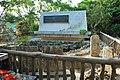 The Tower of Himeyuri - panoramio.jpg
