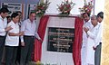 The Union Home Minister, Shri P. Chidambaram unveiled the Foundation Stone for the construction of an Integrated Check Post, in Agartala on May 17, 2011.jpg
