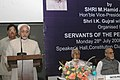 The Vice President, Shri Mohd. Hamid Ansari delivering the '5th Krishna Kant Memorial Lecture', organised by Servants of the People Society, in New Delhi on July 28, 2008.jpg