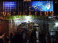 The shrine of Hazrat Maddho Lal Hussain, Lahore.JPG