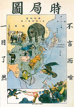 The situation in the Far East by Tse Tsan-tai.jpg