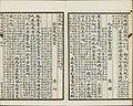 Three Hundred Tang Poems (124).jpg
