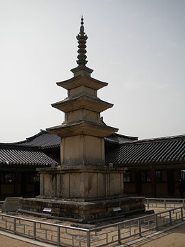 Three Storied Stone Pagoda at Bulguksa (South Korea) 001.jpg