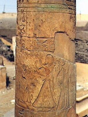 Tia (princess) - Column from the tomb chapel of Tia and Tia