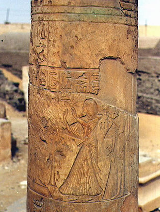 Column with the depiction of Tia and his wife Tia Tia and tia1.JPG