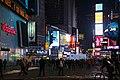 Times Square (12686816764).jpg