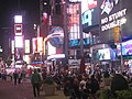 Times Square Reclaimed (4640639853).jpg