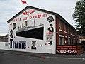 Titanic mural, East Belfast - panoramio.jpg