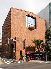 Tobacco-and-Salt-Museum-Shibuya-01.jpg