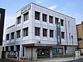 Tochigi Bank Oyama Branch.jpg