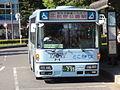 Tokorobus 2007-08.jpg