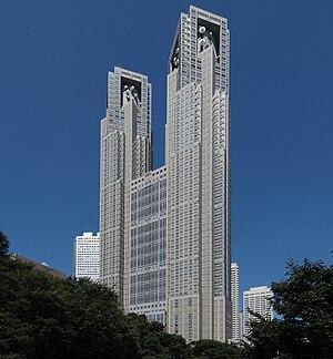 東京都庁が丸の内三丁目から新宿副都心に移転