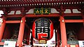 Tokyo Travels And Life (137455685).jpeg