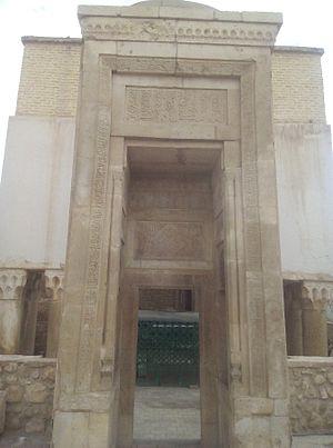 Tomb of Sheikh Yusof Sarvestani - Image: Tomb of Sheikh Yoosof Sarvestani 3