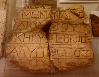 Hawara - Tombstone inscribed in Greek Uncial script . Limestone, 4 fragments. From Hawara, Fayum, Egypt. The Petrie Museum of Egyptian Archaeology, London